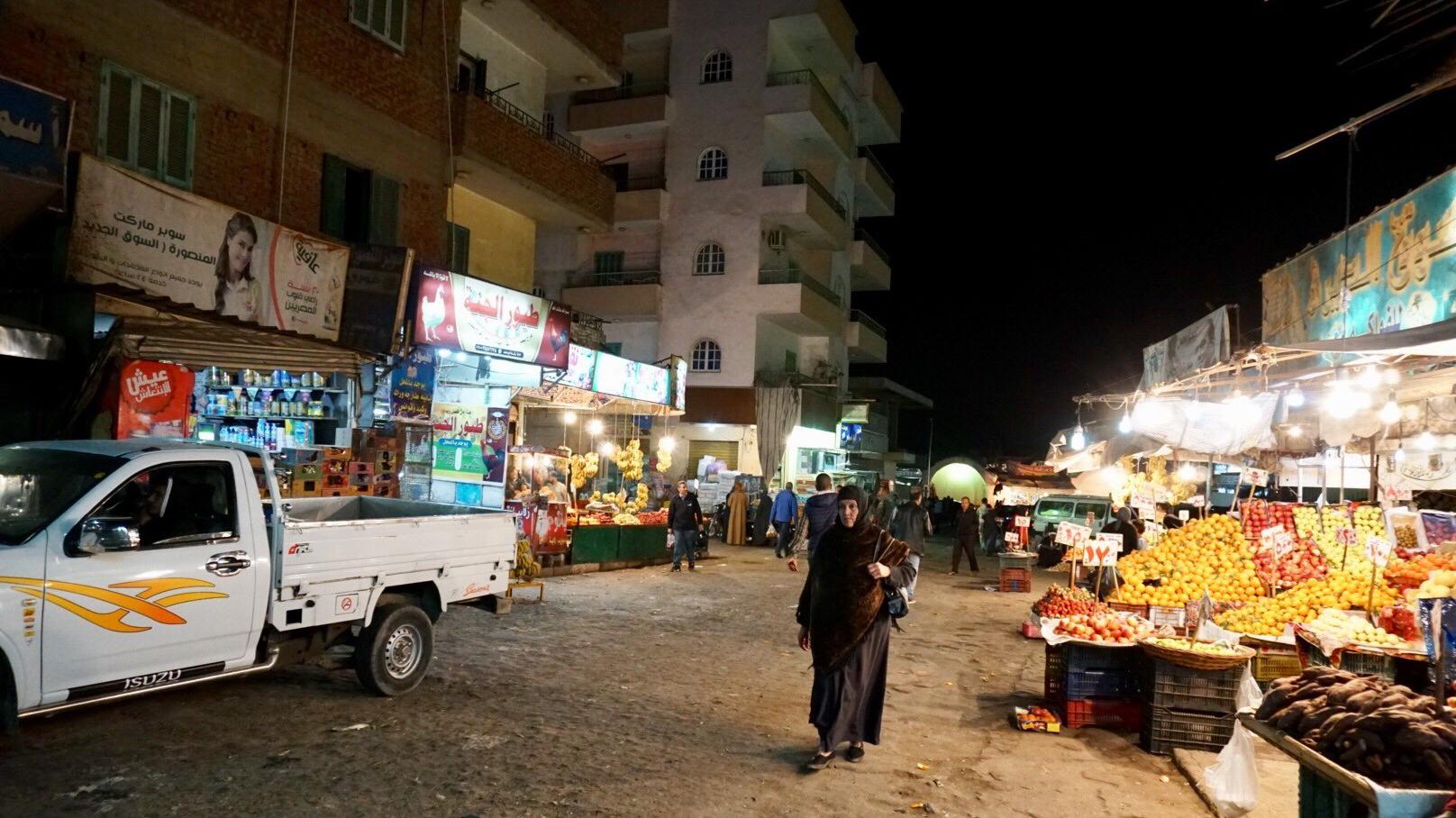 Hurgheda, Egypt