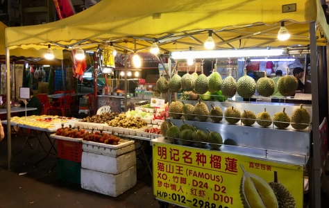 Kuala Lumpur, Malaysia, durian