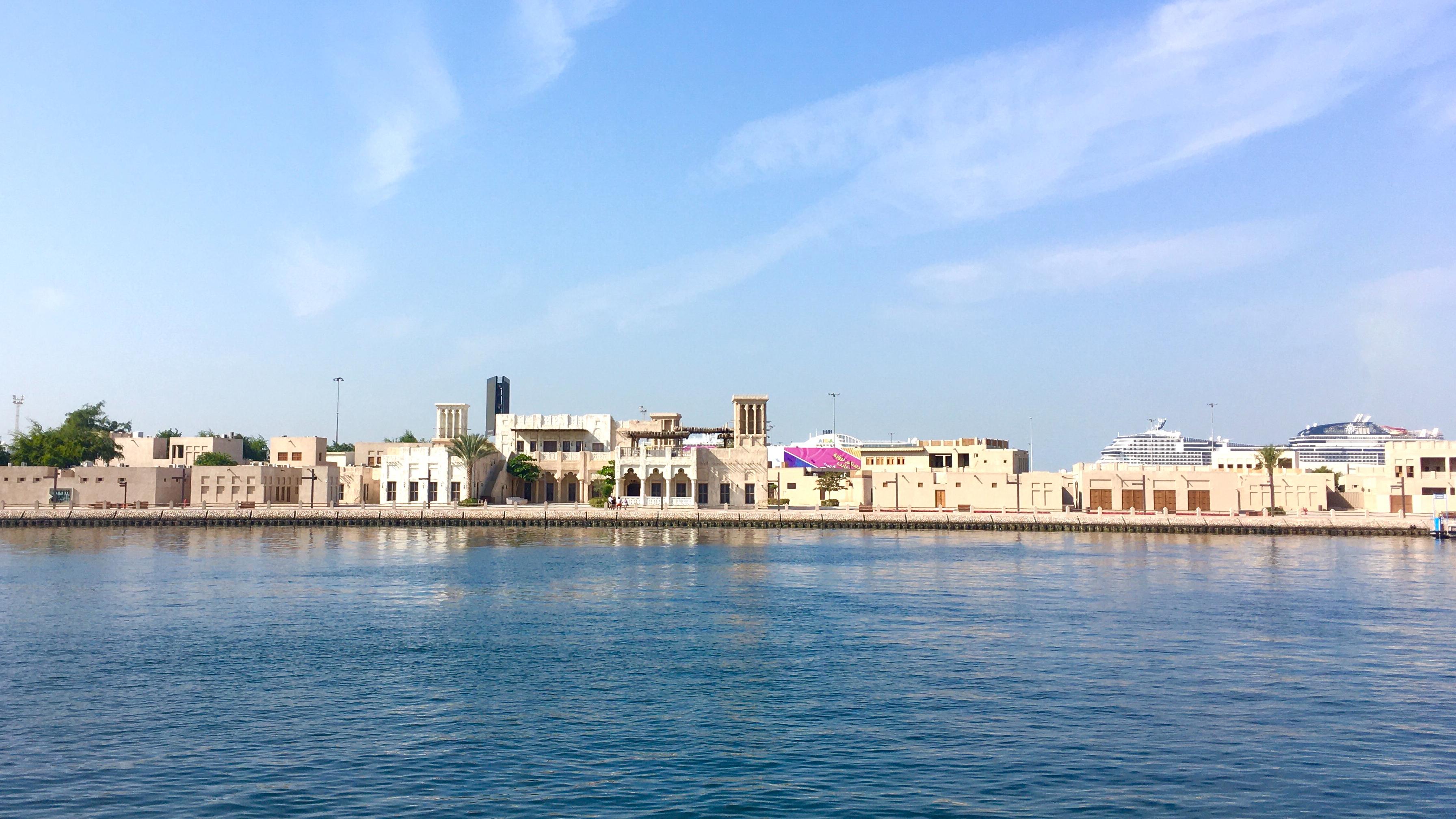 Dubai Old Town, Deira